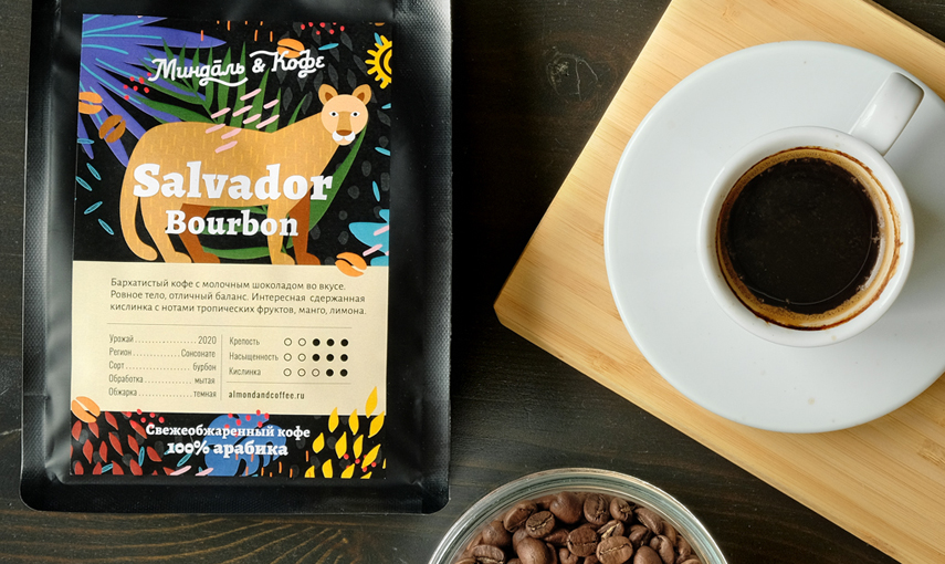 Как выбрать вкусный кофе в зернах
