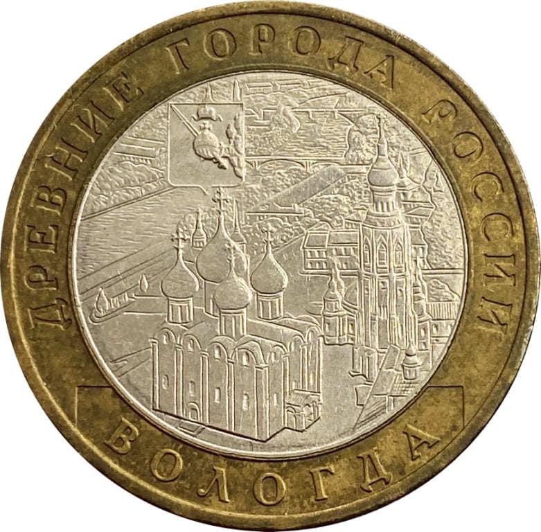 ВологдаММД