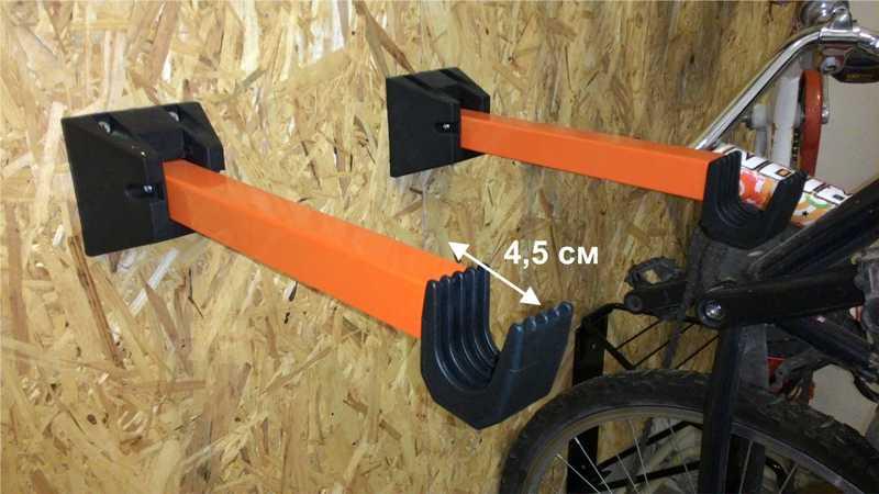 крепление велосипеда на стену_1815А_1