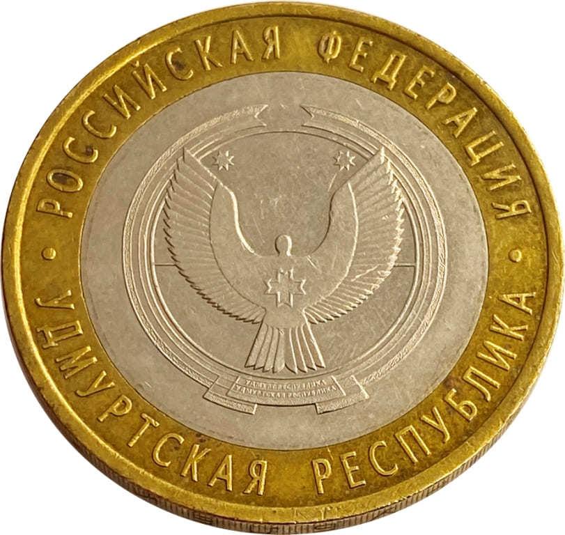 Удмуртская РеспубликаСПМД