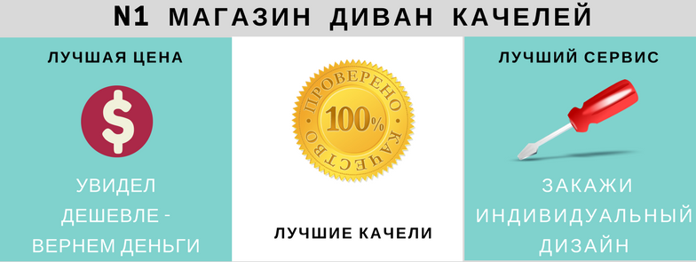 УТП8.png