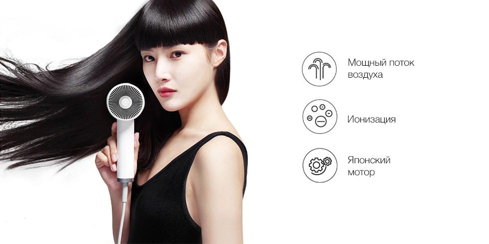 Фен для волос Xiaomi Zhibai Ion Hair Dryer HL301 (белый)