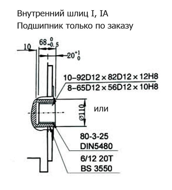INM6-54_4.jpg