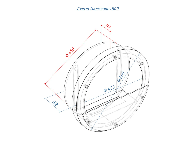 Nastennyy-biokamin-Lux-Fire-Illyuzion-500-N-XS_007.jpg