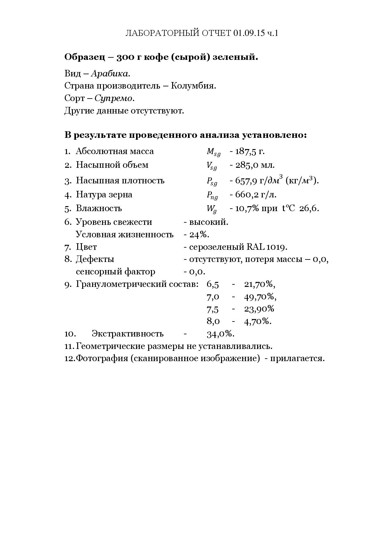 Document-page-001__1_.jpg