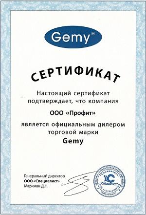 Сертификат Cemy