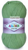 Cotton Gold Alize