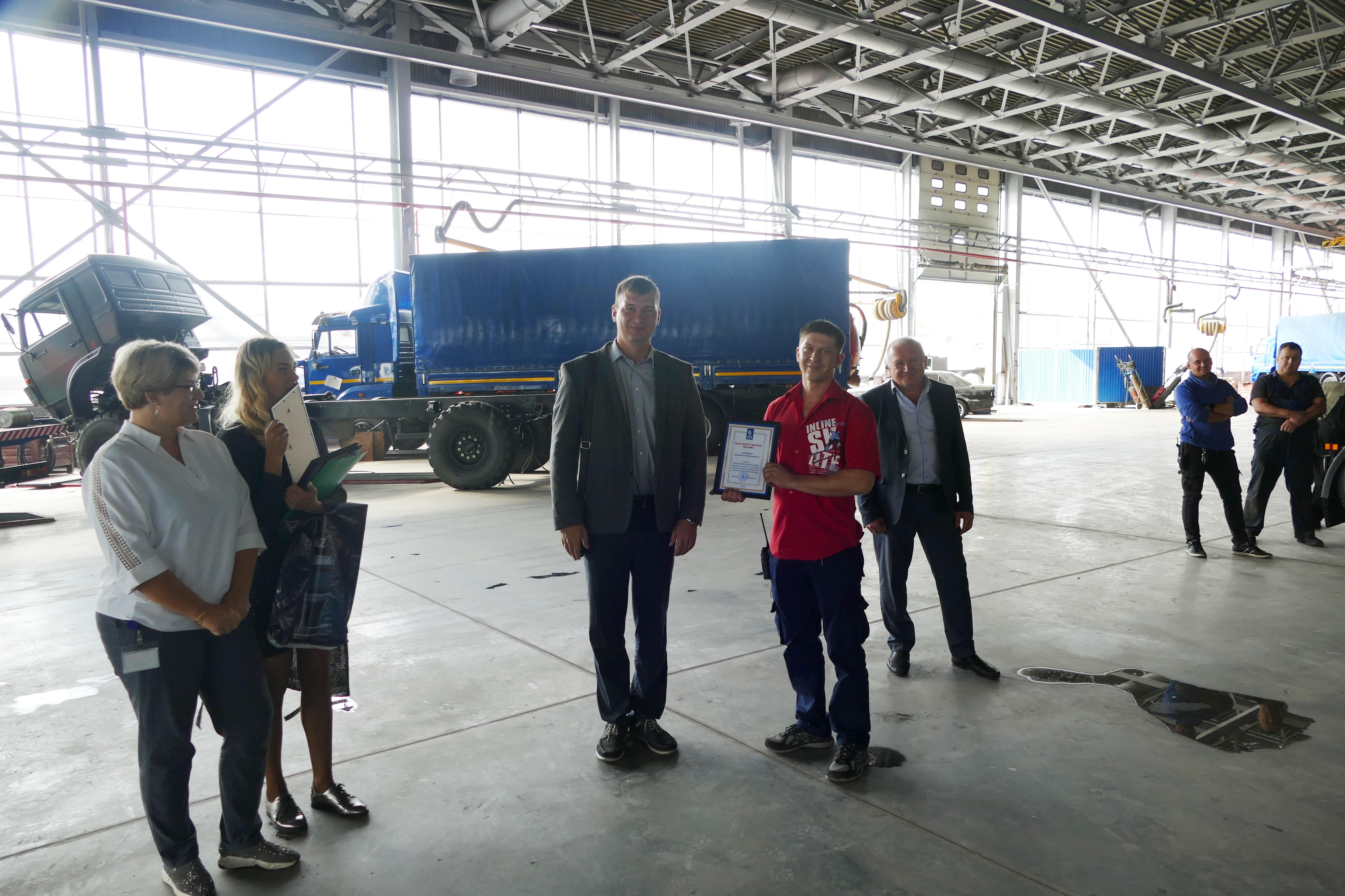 Алматинский Автоцентр КАМАЗ