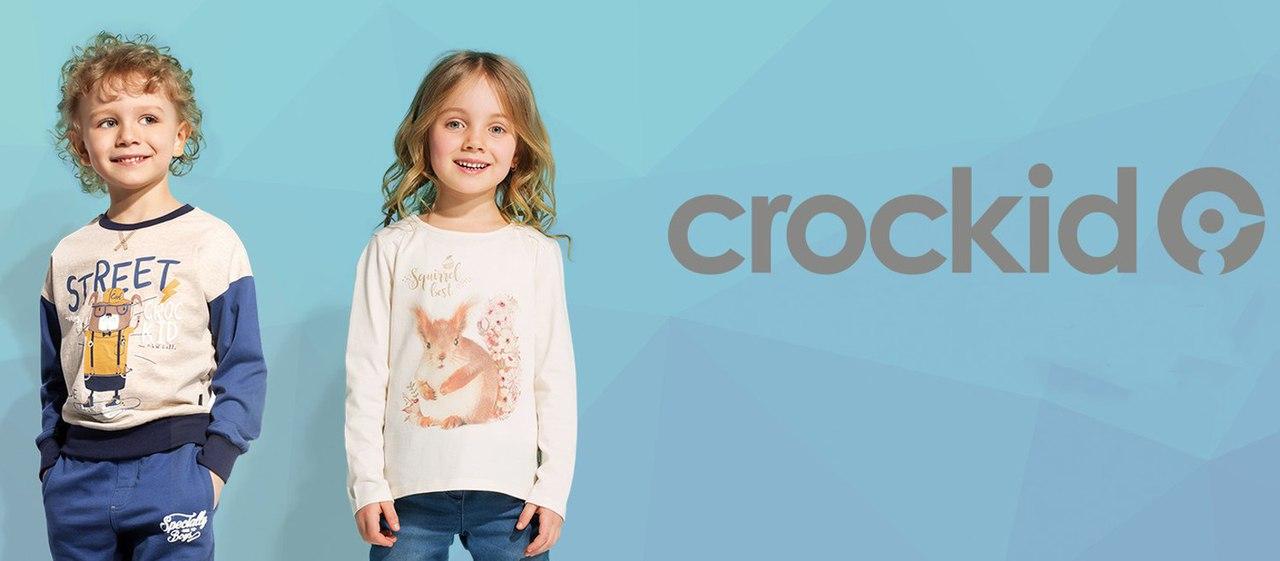 Интернет-магазин Crockid