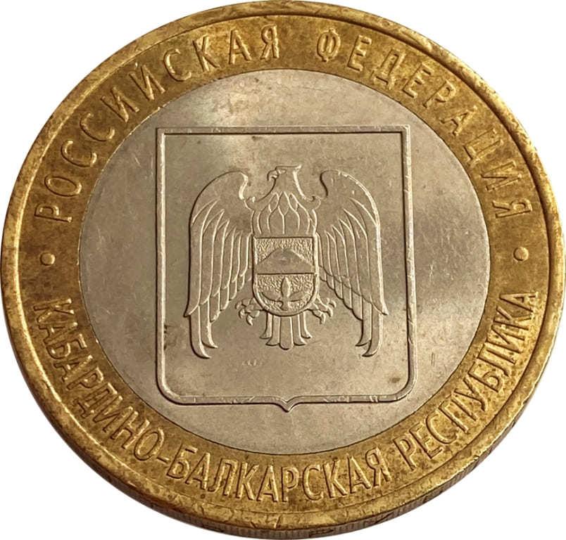 Кабардино-Балкарская РеспубликаСПМД