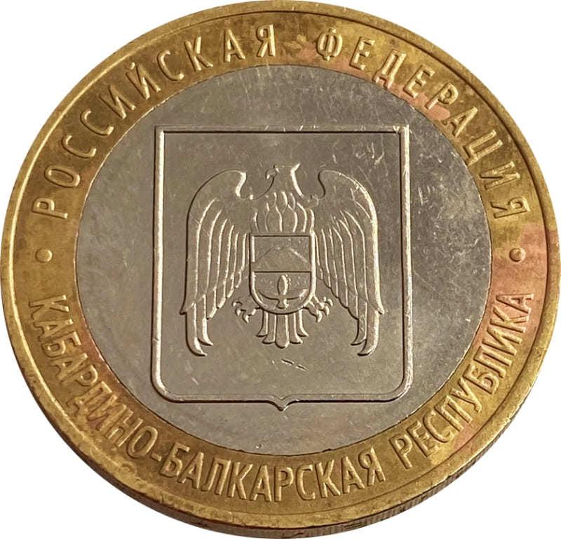 Кабардино-Балкарская РеспубликаММД