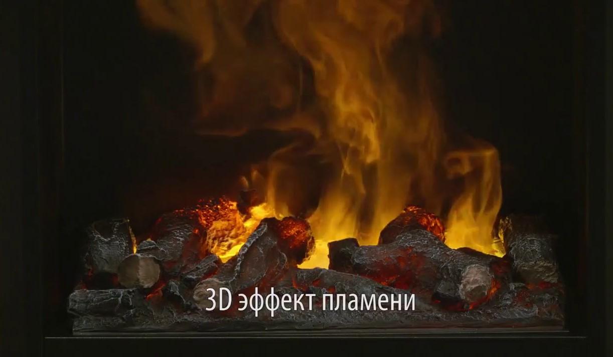Электрический-очаг-olympic-3d-пламя.jpg