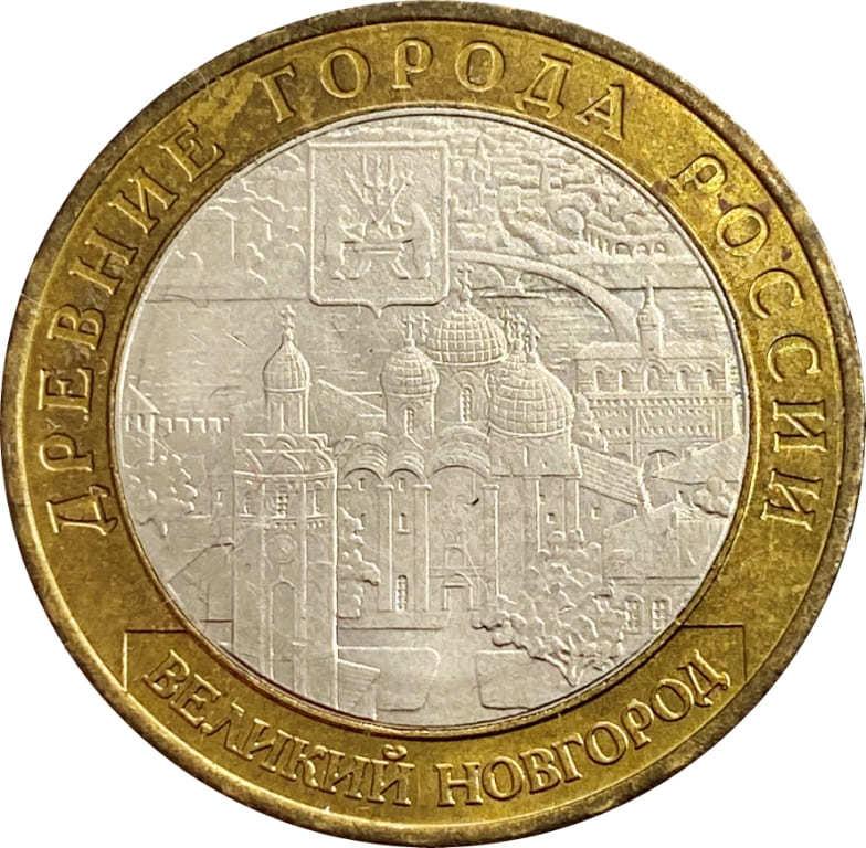 Великий НовгородММД