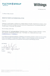 20150225-Manufacture_authorization_letter-v-signe_small.png