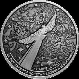 Реверс 25 рублей серебро