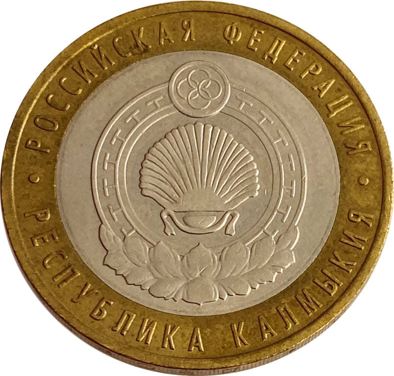 Республика КалмыкияСПМД