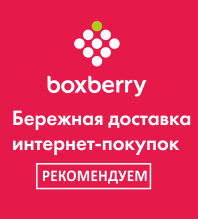 boxberry.jpg