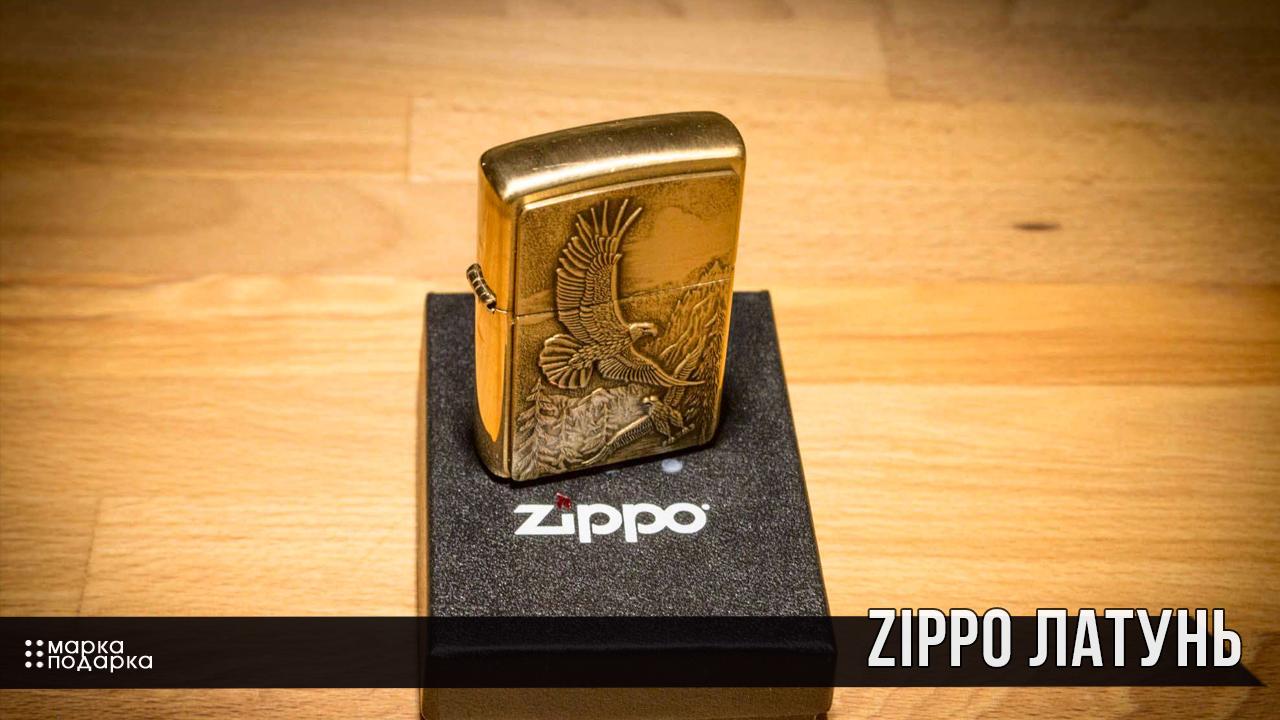 Фото зажигалки бензиновые ZIPPO из латуни оригинальные американские