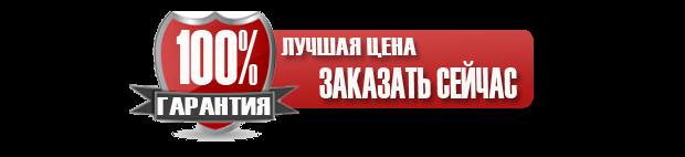 knopka_zakaz.png