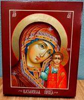 Заказать икону Казанской Божьей Матери