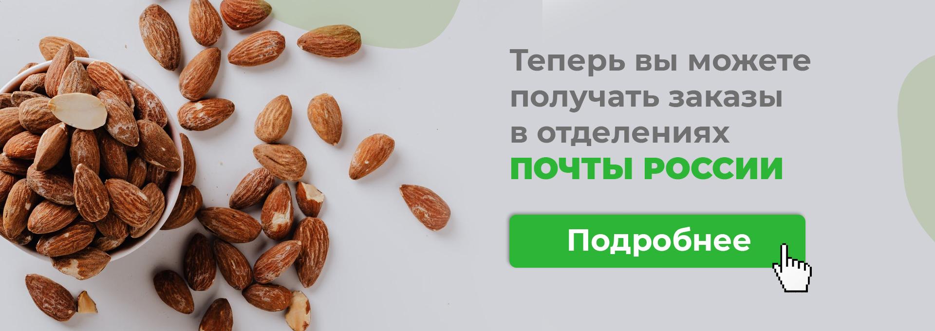 Теперь Via.Delivery работает и с Почтой России