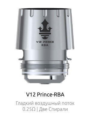 SMOK V12 Prince-RBA