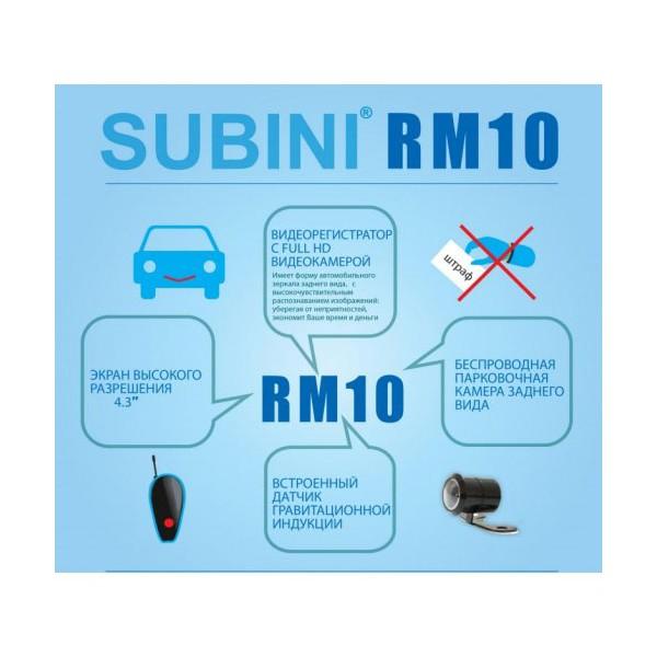 Subini_RM-10_fanfato