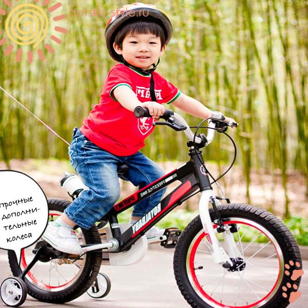 велосипед royal baby freestyle space №1, 14, купить, цена, велосипед роял бэби space alloy 14, алюминий, стоимость, заказать, заказ, бесплатная доставка, detskiy-style.ru