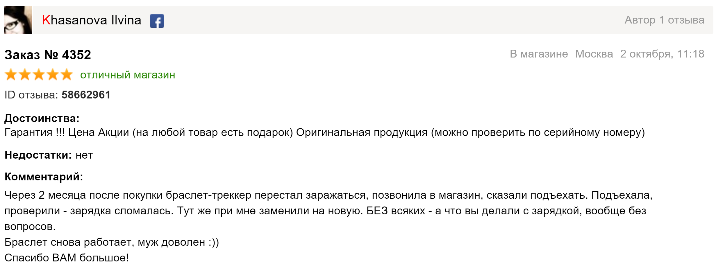 screenshot-29nov2015-01.58.01.png