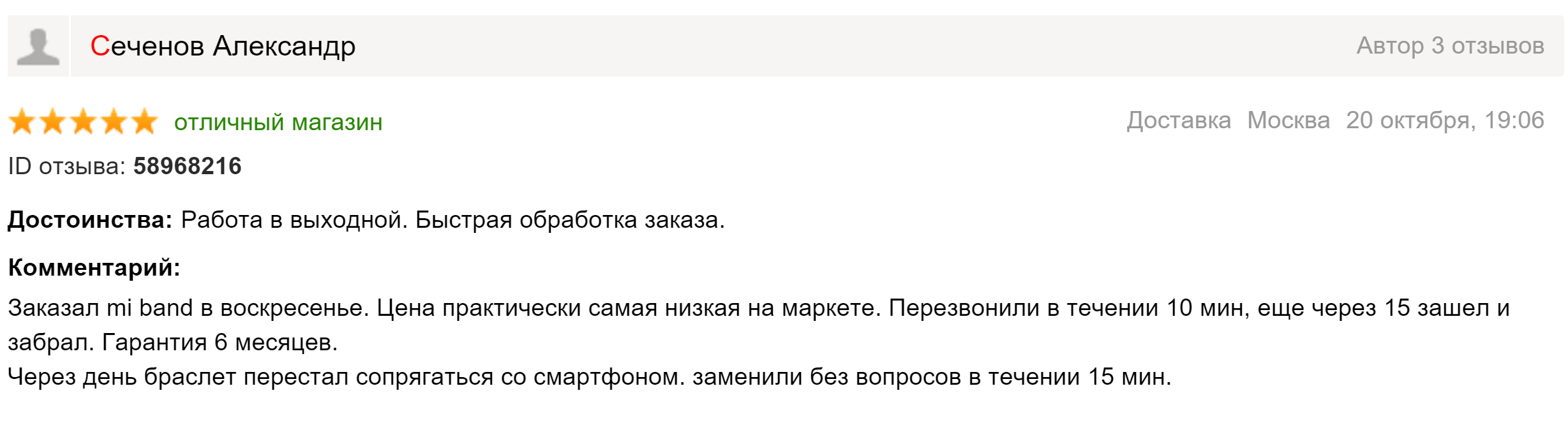 screenshot-29nov2015-01.57.22.png