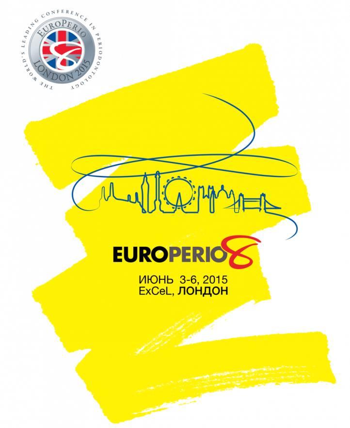 EUROPERIO 8 ЛОНДОН