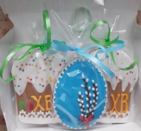 Безглютеновый пасхальный подарочный набор пряников Яйцо с вербой и 2 кулича