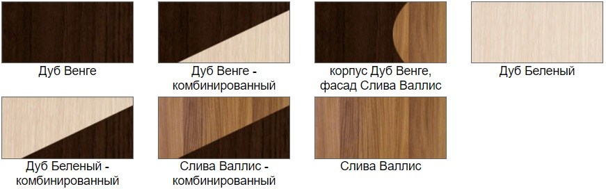 КАМЕЛИЯ Мебель для спальни