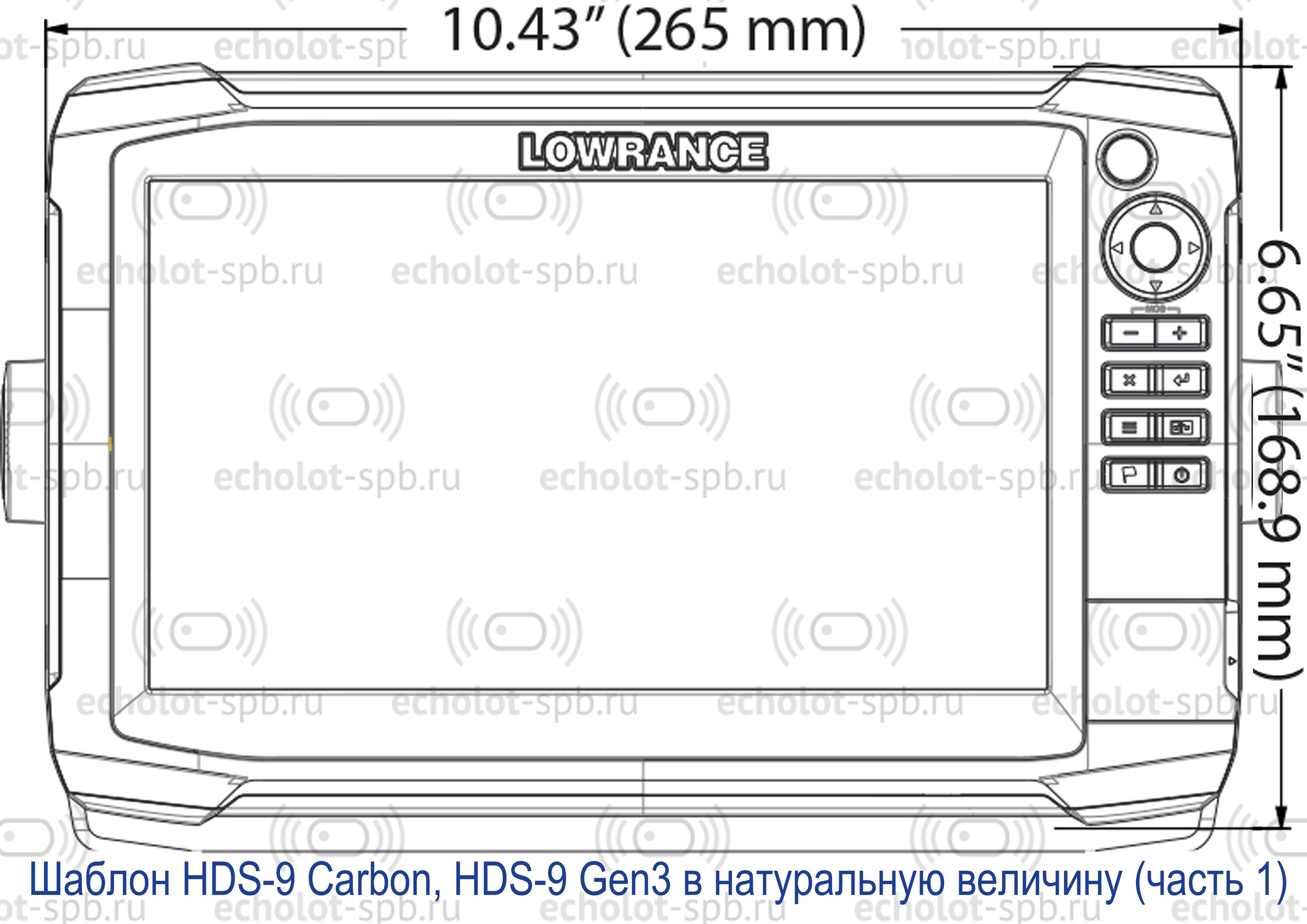 https://static-sl.insales.ru/files/1/643/5022339/original/HDS-09_01.jpg