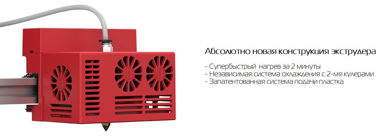 Winbo Superhelper SH105