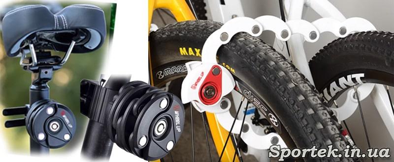 Пластинчатый велосипедный замок круглой формы