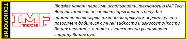 IMF_Tech1.png