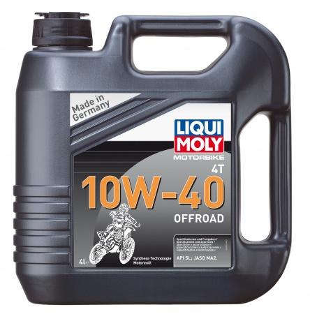 4T Offroad 10W-40 - НС-синтетическое