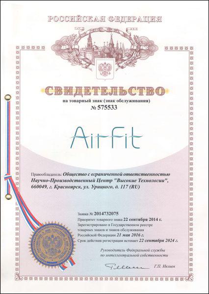 AirFit.jpg