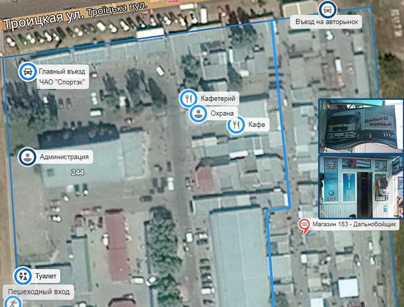 Магазины, торгующие запчастями для импортных грузовиков (TIR) на Николаевском авторынке