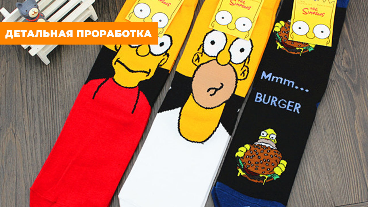 "Носки ""Барт Симпсон"" (размер 35-45)"