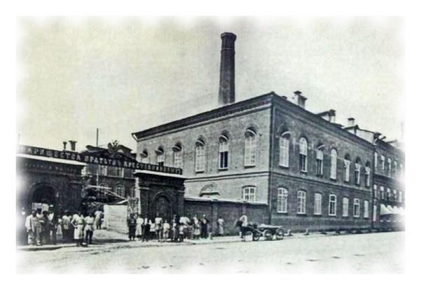 Фабричные ворота фабрика братьев Крестовниковых