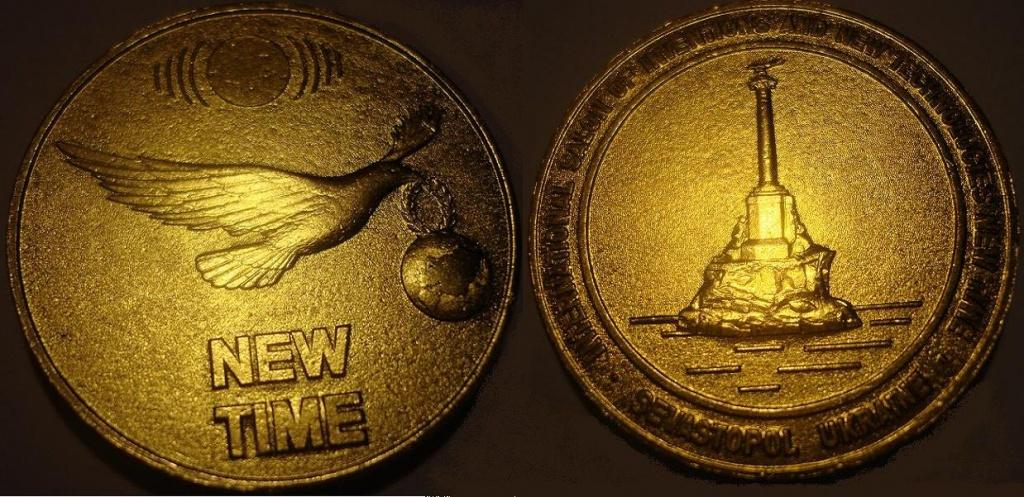 Золотая медаль  Конина Константина за разработку тренажера для тренировки осанки и вестибулярного аппарата Танцующий Кипарис.JPG