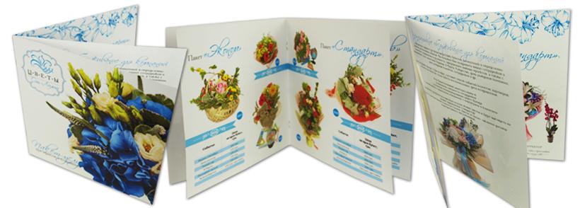 """рекламний буклет з продукцією салону квітів """"квіти від Лілії """""""