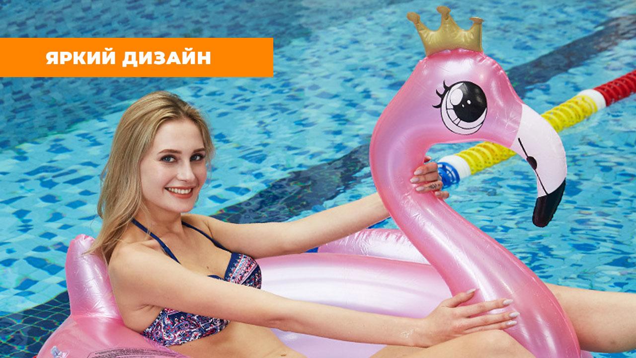 """Надувной матрас для плавания """"Розовый фламинго с короной"""" (130*90 см)"""