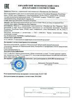 Маски для лица на основе крымской бело-голубой глины