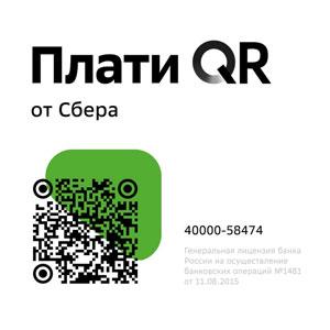 qr-код сбербанк Техно 3D