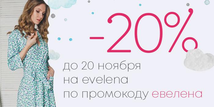 eva.13.11-1.jpg