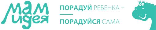Интернет-магазин МАМидея