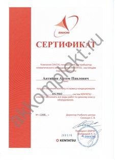 watermarked_-_Zertificat_Kentatsu_u.jpg
